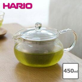 【1個】ハリオ HARIO 茶々急須・丸450ml CHJMN-45T 急須 丸 約450ml 3〜4人分 耐熱ガラス ガラス 茶こし 紅茶 お茶 煎茶 レンジ 食洗機