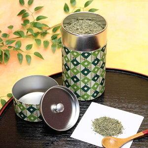 【1個】茶筒はいからさん菱紋様 日本製 ブリキ 和紙 茶筒 内蓋 お茶 レトロモダン おしゃれ ダイヤ 径7.5cm 約200g 茶葉 保存 コーヒー 紅茶 ほうじ茶 緑茶 烏龍茶 中国茶 ハーブティー お菓子