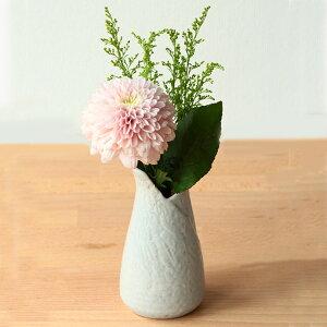 【1個】お花を選ばない花瓶ミニ 花瓶 リビング 陶器 約底部径7×上部径5.3×高12.5cm 玄関 白 ホワイト フラワーベース プレゼント 贈り物 ギフト おしゃれ インテリア 卓上 シンプル 雑貨 仏壇