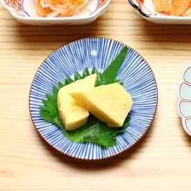 【1枚】有田焼染千筋小皿 有田焼 日本製 豆皿 小皿 十草 シンプル 上品 染付 丸 醤油皿 箸休め おもてなし