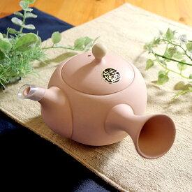 【1個】常滑焼まんまる急須さくら色 常滑焼 日本製 急須 新茶 お茶 ティー 緑茶 煎茶 ほうじ茶 玄米茶 320ml 湯呑1〜2杯分 ピンク かわいい 茶こし一体型 実用的 50代 60代 70代 早割 母の日 プレゼント ギフト 贈り物
