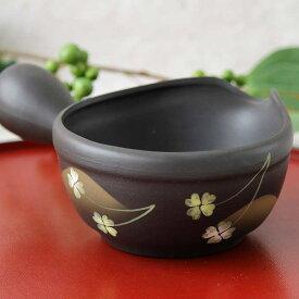 【1個】常滑焼よつばのクローバー湯冷まし1個 常滑焼 日本製 湯冷まし 新茶 お茶 ティー 緑茶 煎茶 ほうじ茶 玄米茶 300ml