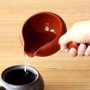 常滑焼朱泥湯冷まし 1個【常滑焼/日本製/湯冷まし/新茶/お茶/ティー/緑茶/煎茶/ほうじ茶/玄米茶/310ml】