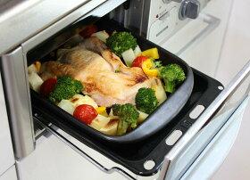 ガスグリルで料理ができる器!蓋付きグリルプレート