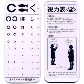【缶ペンケース】視力表 カンペンケース★