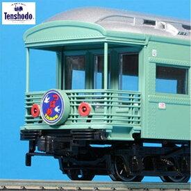 天賞堂 鉄道模型 HOゲージ 旧型客車シリーズ 特急つばめ 青大将 基本4輌セット 57025 (1/80 16.5mmゲージ)