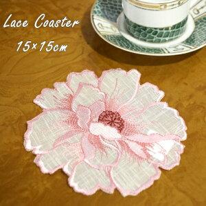 コースター おしゃれ レース ラウンド ピンク 15cm 花瓶敷 花 フラワー 敷布 クラシック 高級感