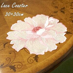 コースター おしゃれ レース ラウンド ピンク 30cm ドイリー 花瓶敷 花 フラワー 敷布 クラシック 高級感