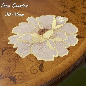 コースター おしゃれ レース ラウンド イエロー 黄色 30cm ドイリー 花瓶敷 花 フラワー 敷布 クラシック 高級感