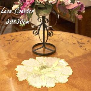 コースター おしゃれ レース ラウンド グリーン 緑 30cm ドイリー 花瓶敷 花 フラワー 敷布 クラシック 高級感