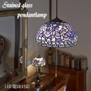 ペンダントライト ガラス おしゃれ ステンドグラス 2灯 ブルーローズ 青い薔薇 おしゃれ アンティーク ペンダントランプ