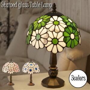ステンドグラスランプ スタンドライト ガラス LED対応 おしゃれ テーブルランプ アンティーク レイラ 花 フラワー 全3色 ステンドランプ ステンドガラス 卓上照明 間接照明