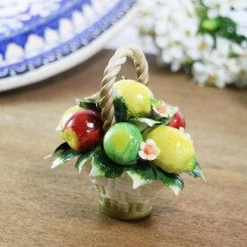 陶花 高さ11cm フルーツ バスケット レモン リンゴ 小花 陶器製 造花 インテリア オブジェ プレゼント ギフト ミニチュア 置物