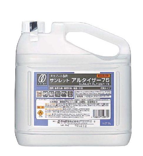 静光産業 サンレット アルタイザー75 5L  1本