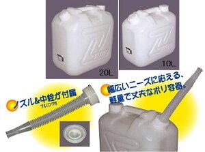 4個セット 水専用タンク 水容器 (ノズル付)Jタンク10L水タンク キャンプ ポリタンク 貯水