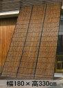 炭火よしず(黒竹) 11尺×6尺(高さ330×幅180cm)