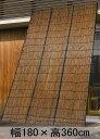 炭火よしず(黒竹) 12尺×6尺(高さ360×幅180cm)