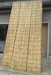 高級よしず(黒竹)8尺×6尺(...