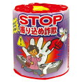 STOP振込詐欺トイレットペーパー100個入【代金引換支払い不可】