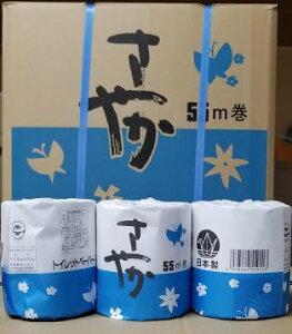 業務用 トイレットペーパー100ロール入大量 個包装 会社・店舗・施設様限定 シングル 芯