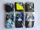 【クリックポストOK】新色SUSU 傘ケース(折りたたみ用) 抗菌プラス