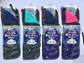 【クリックポストOK】新色SUSU傘ケース(折りたたみ用)抗菌プラス
