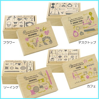 Stamp | Antique | Old motif stamp set ≪ second party | Present | Birthday party | Bingo | Premium≫