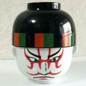 おもしろ雑貨 茶碗 椀 おもしろプレゼントに まんぷく歌舞伎の茶碗と椀