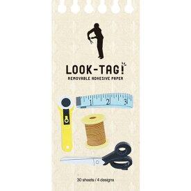 LOOK TAG! ソーイング 6個セット 付箋 メモ ルックタグ スティックラベル おもしろ かわいい 文房具 文具