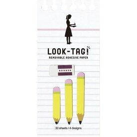 LOOK TAG! ペンシル 6個セット 付箋 メモ ルックタグ スティックラベル おもしろ かわいい 文房具 文具