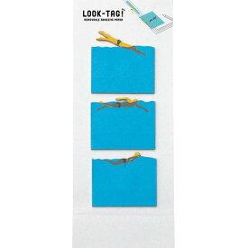 LOOK TAG! スイミング 6個セット 付箋 メモ ルックタグ スティックラベル おもしろ スポーツ柄 文房具 文具