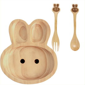 プチママン ラビット ウサギ お食事セット ウッドトレイ スプーン&フォーク セット 子供 キッズ 赤ちゃん ベビー プレゼント ギフト ウッドプレート 誕生日 出産祝い 木の食器 トレー カトラリー おしゃれ かわいい