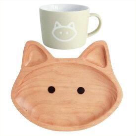 プチママン キャット ネコ お食事セット ウッドトレイ マグカップ セット 子供 キッズ 赤ちゃん ベビー プレゼント ギフト ウッドプレート 誕生日 出産祝い 木の食器 トレー おしゃれ かわいい
