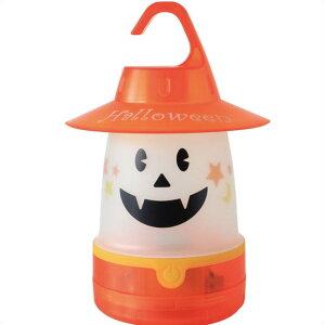 (3)HALLOWEEN SMILE LED LANTERN PUMPKIN ランタン スマイルランタン LED 電池式 ハロウィン かわいい ギフト かぼちゃ 蓄光