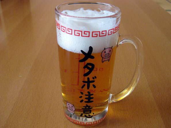 ビール好きな人におすすめのおもしろグラス!カロリーチェックができる!! メタボビアジョッキ 送料込