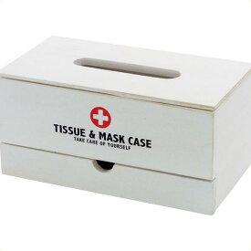 ティッシュ&マスクケース WHITE 木箱 収納ボックス ティッシュケース アンティーク フタ付き 収納ケース 薬箱