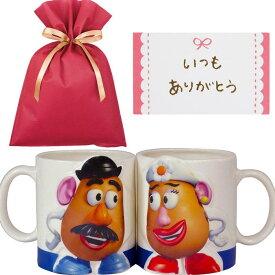 【あす楽】LOVEペアマグ ポテトヘッド ギフトセット(いつもありがとう) 【L】 結婚祝い 内祝い ギフト 結婚記念日 プレゼント 贈り物 新築祝い マグカップ セット ディズニー