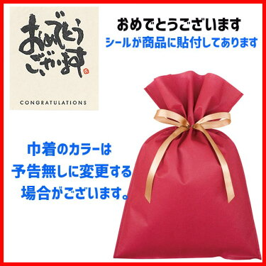 【ラッピング】黄金のモアイティッシュケースギフトセット誕生日男性おもしろプレゼント誕生日プレゼント女性面白いおもしろグッズティッシュカバーティッシュボックス