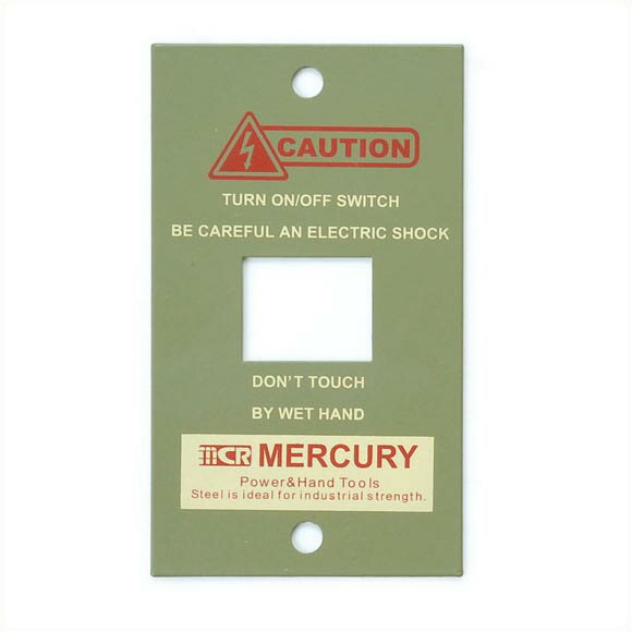 MERCURY スイッチプレート 1ヶ口 カーキ マーキュリー スイッチカバー コンセントカバー スイッチプレート カラー アンティーク