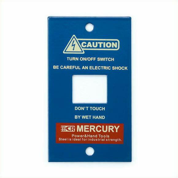 MERCURY スイッチプレート 1ヶ口 ネイビー マーキュリー スイッチカバー コンセントカバー スイッチプレート カラー アンティーク