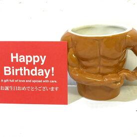 【あす楽】ワイルドマグ ギフトカード(HAPPY BIRTHDAY) 【L】 プレゼント 雑貨 ユニーク 男性 おもしろ プレゼント 誕生日プレゼント 女性 雑貨 大人 おもしろ グッズ 誕生日 ちょっとした プレゼント
