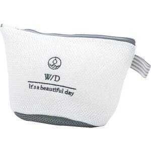 W/D ランドリーネット 舟型 GRAY 洗濯ネット おしゃれ ランドリーネット ランドリーバッグ トラベルポーチ