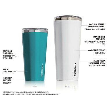 TUMBLERBiscayBay16ozCORKCICLE水筒直飲みおしゃれマグボトルステンレスボトル保冷保温