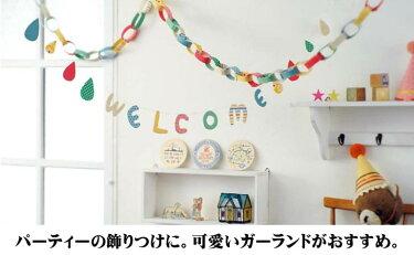 メリーパーティーガーランド(L)ドロップガーランドフラッグ飾り装飾イベントパーティー誕生日