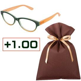 老眼鏡ギフトセット(+1.00)READING GLASSES GREEN_BEIGE 1.0【L】 老眼鏡 男性 女性 度数 1.0 おしゃれ リーディンググラス 父の日 母の日 敬老の日