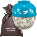 【おめでとうございますギフト】 汁椀・茶碗セット ミニ_アリエル【L】 プレゼント 女性 男性 雑貨 ユニーク 誕生日…