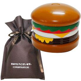 【送料無料】【おめでとうございますギフト】 テーブルクリーナー ハンバーガー【L】 おもしろ プレゼント 女性 男性 雑貨 ユニーク 誕生日プレゼント お祝い ギフト