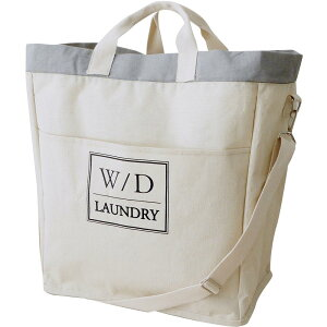 W/D ランドリーバッグ GRAY ランドリーバッグ 洗濯ネット おしゃれ ランドリー収納