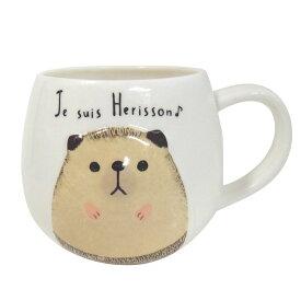 マグ(ハリネズミ) ハリネズミ グッズ 雑貨 マグカップ おしゃれ かわいい
