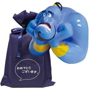 【送料無料】【おめでとうございますギフトL】 貯金箱 ジーニー【L】 おもしろ プレゼント ディズニー アラジン 雑貨 ユニーク 男性 おもしろグッズ 誕生日プレゼント 女性 ギフトセット